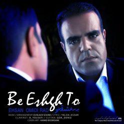 Ehsan Omidi Rad Be Eshghe To