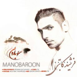 Farshid Katebi Mano Baroon