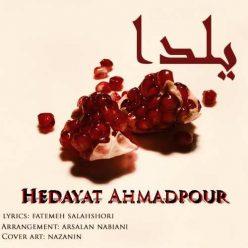 Hedayat Ahmad Pour Yalda