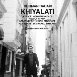 Hooman Hadadi Khiyalati