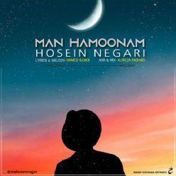Hosein Negari Man Hamoonam