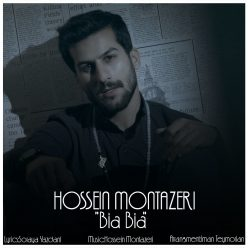 Hossein Montazeri Bia Bia