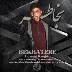 Hossein Rangriz Be Khatere