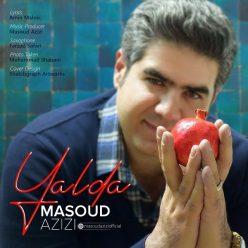 مسعود عزیزی یلدا