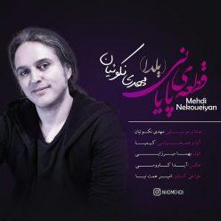 Mehdi Nekoueiyan Gheteye Payani Yalda