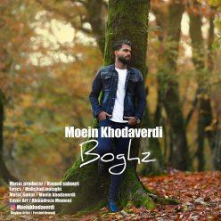 Moein Khodaverdi Boghz