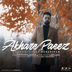 MohammadReza Babaeifar Akhare Paeez