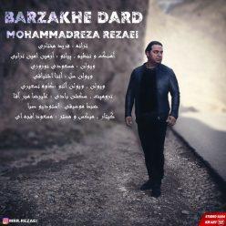 Mohammadreza Rezaei Barzakhe Dard
