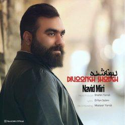 Navid Miri Divoone Shodeh