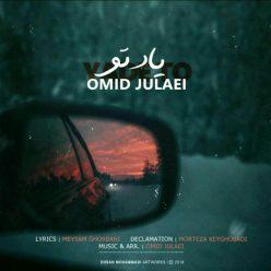 Omid Julaei Yade Too