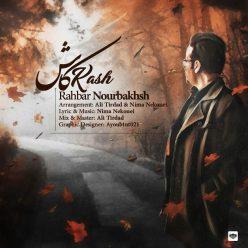 Rahbar Nourbakhsh Kash