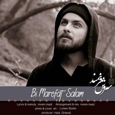 Soroush Farahmand BI Marefat Salam