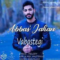 Abbas Jahan Vabastegi