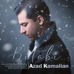 Azad Kamalian Bitabi