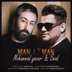 Emad Mohammad Yavari Man Az Man