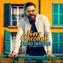 Farhad Daroghe Nore Cheshmi