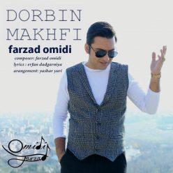 Farzad Omidi Dorbin Makhfi