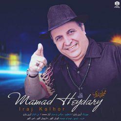 Iraj Kalhor Mamad Heydari