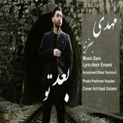 Mahdi Jafarnia Bade To