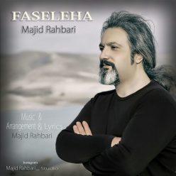 Majid Rahbari Faseleha
