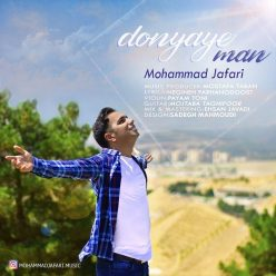 Mohammad Jafari Donyaye Man