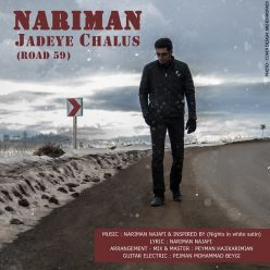Nariman Najafi Jadeye Chalus
