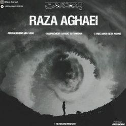 Reza Aghaei Yade Negahet