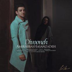 Amirabbas Hasanzadeh Divooneh