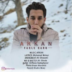 Arkan Fasle Sard
