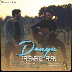 Faramarz Aran Donya