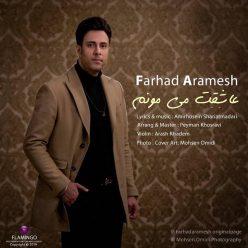 Farhad Aramesh Asheghet Mimoonam
