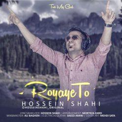 Hossein Shahi Royaye to
