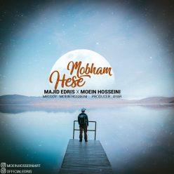 Majid Edris Moein Hosseini Hese Mobham