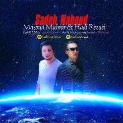 Masoud Malmir Hadi Rezaei Sade Naboud