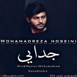 Mohamadreza Hoseyni Jodayi