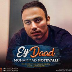 Mohammad Motevalli Ey Dad