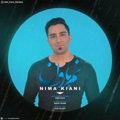 Nima Kiani Name Baroon