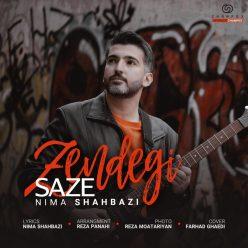 Nima Shahbazi Saze Zendegi