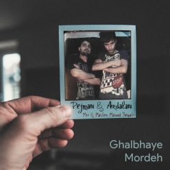 Pejman Ardalan Ghalbhaye Mordeh