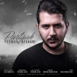 Peyman Afshari Partgah