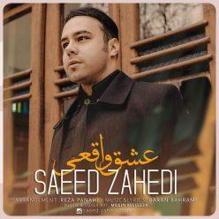 Saeed Zahedi Eshgh Vaghei