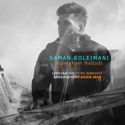 Saman Soleimani Ashegham Nabodi