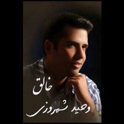 Vahid Shahrouzi Khalegh