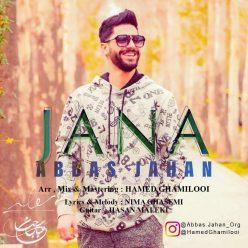 Abbas Jahan Jana