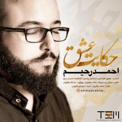 Ahmad Rahim Hekaayate Eshgh