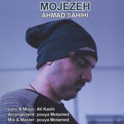 Ahmad Sahihi Mojezeh
