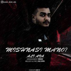 Ali Ava Mishnasi Mano