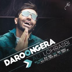Ali Lohrasbi Daroongera