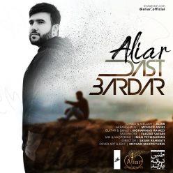 Aliar Dast Bardar