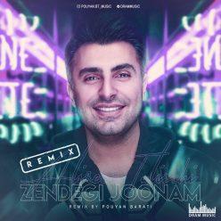 Alireza Talischi Zendegi JoonamPouyan Barati Remix